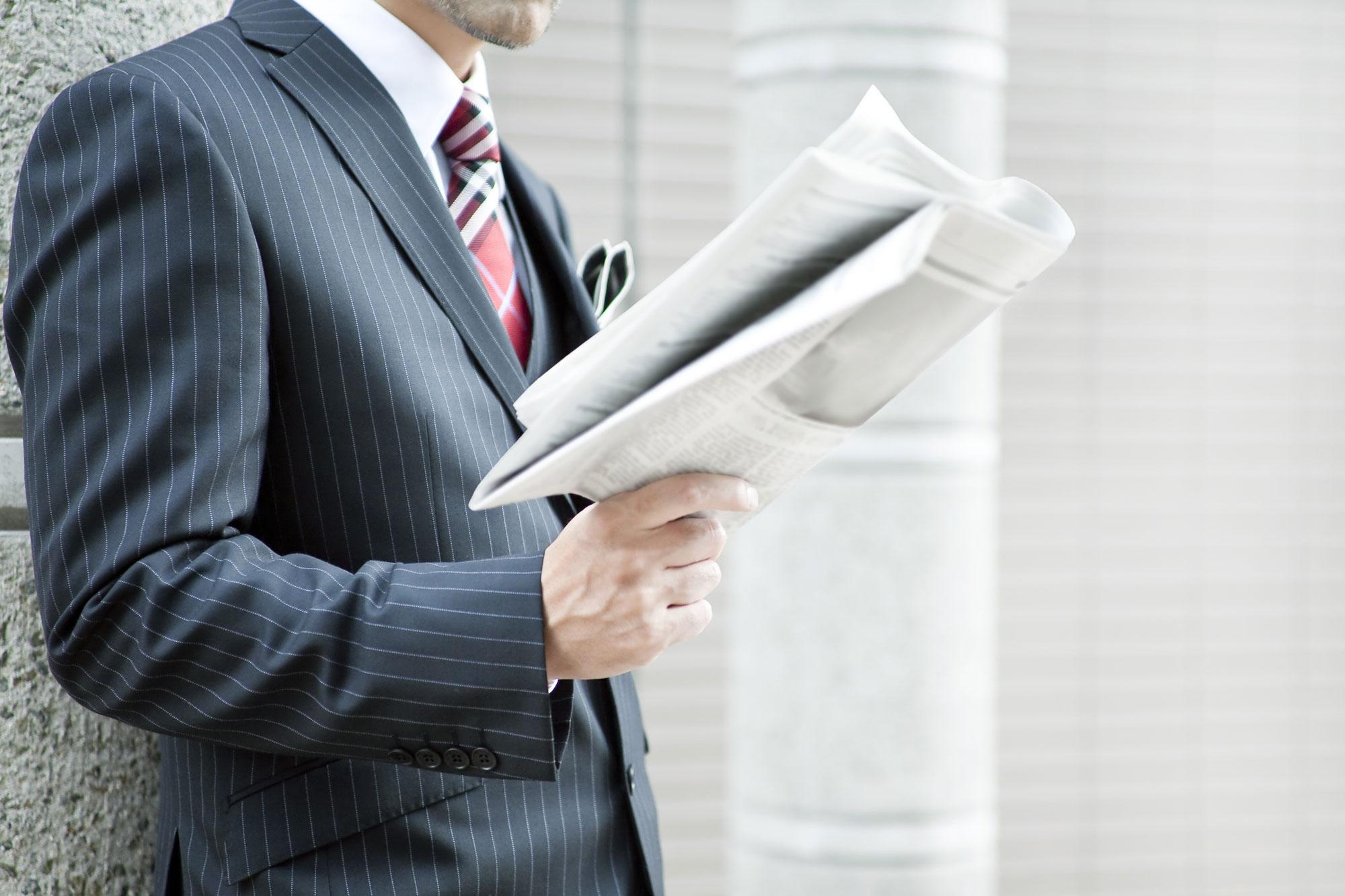 Regulatory News Announcements